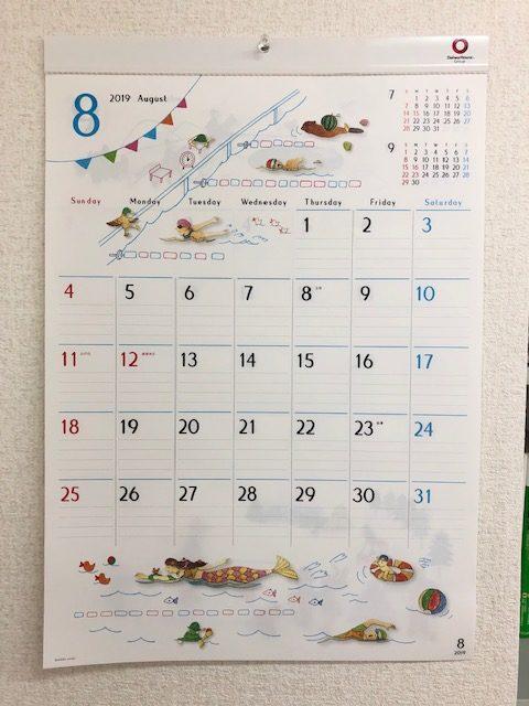 月末が土日祝日の場合の提出期限はどうなるのか?