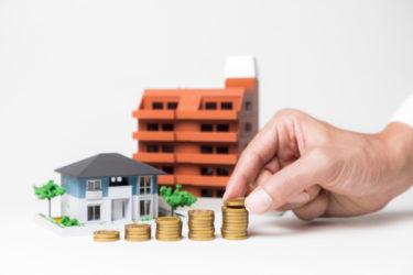 賃貸住宅経営における青色申告での節税について