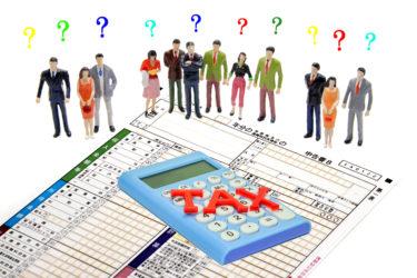 被相続人が確定申告している場合は、準確定申告が必要です!